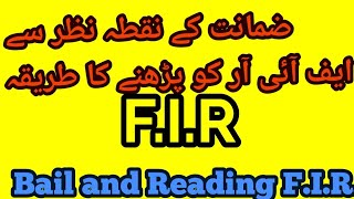 Bail and reading of F.I.R. How to read F.I.R from bail point of view.