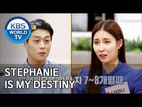 Stephanie is my destiny [Matching Survival 1+1/ENG/2019.10.22]