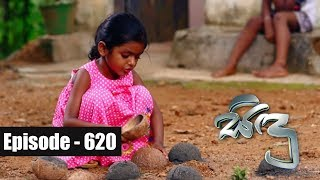 Sidu | Episode 620 21st December 2018 Thumbnail