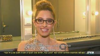 שפיטה בראיון לאפרת וכטל - אנשים - אירוויזיון 2019 SHEFITA Eurovision  הכוכב הבא
