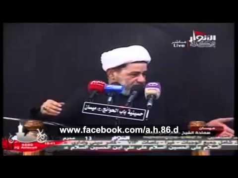 الشيخ الابراهيمي الشيعة تتعرض الى اباده و على الحكومة ان تقوم بصولة فرسان 2
