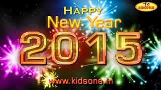 Happy New Year 2015 Best New Year Animated Wishes and Greetings KidsOne