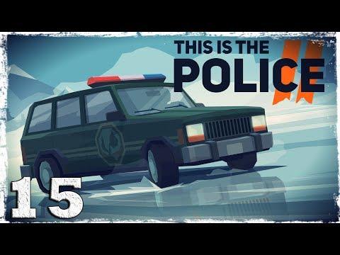 Смотреть прохождение игры This Is the Police 2. #15: Лили вступает в игру.