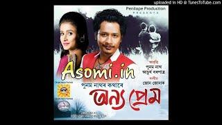 Download - Anya Prem by Punam Nath video, Bestofclip net