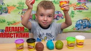 Как сделать пластилин рецепт в домашних условиях. Делаем пластилин Play Doh своими руками.