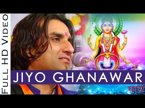 Jiyo Ghanawar (जियो घणावर) | Prakash Mali Live 2016 | Mata Ji Bhajan | New Video | Rajasthani Songs