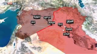 داعش يوسع سيطرته بالعراق وسوريا