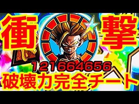 [ドッカンバトル#1324]衝撃の史上最強の一撃!!不死身ザマスを虹のLR超サイヤ人孫悟飯でぶっとばしてみた[Dragon Ball Z Dokkan Battle][地球育ちのげるし]