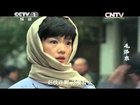肖刚916_《毛泽东》 第15集 - YouTube