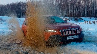 Jeep Cherokee Trailhawk - Offroad тест