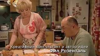 Воронины 1 сезон 2 серия смотреть