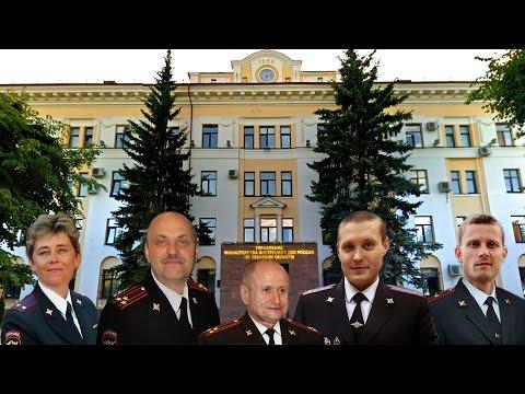 Негласное распоряжение Тесленко А.И... или как я 1.5 года в полицию устраивался...