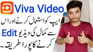 How to Use Viva Video App - Viva Video App Se video kaise banaye - Viva Video App Use kaise Kare screenshot 4