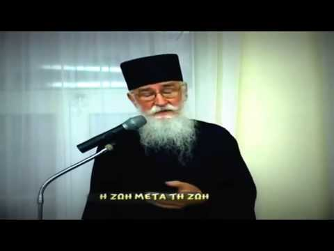 "Life after ""death""(subtitled) Orthodox monk father Nikon of Holy Mountain"
