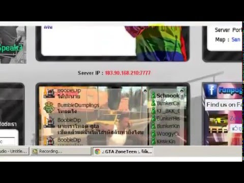 วิธีดาวโหลดเกมส์ GTA ออนไลน์ / GTA ออฟไลน์ง่ายที่สุด {TH}