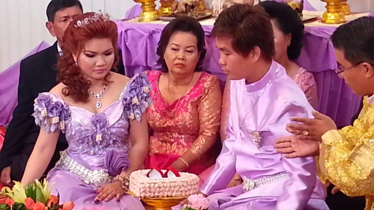 Khmer Wedding   Celebrate Grateful of Parent   Video You tube ...