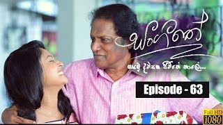 Sangeethe | Episode 63 08th May 2019 Thumbnail