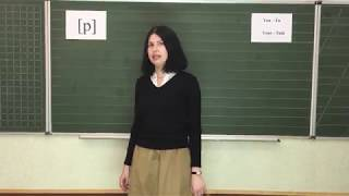 2 клас. Урок з англійської мови.