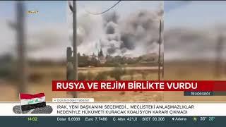 Rus savaş uçakları İdlib'i vurdu (İşte ilk görüntüler)