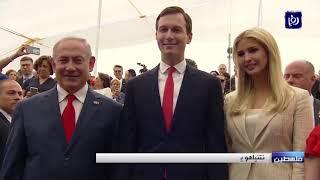 تصريحات لرئيس وزراء الاحتلال تقر بفرض شروط تعجيزية على الفلسطينيين (15/2/2020)