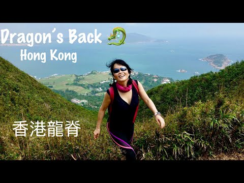 Things to Do in Hong Kong: from Dragon's Back to Tai Long Wan Beach 龍脊-大浪灣
