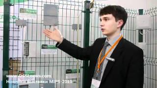 видео Современные технические средства охраны коттеджей