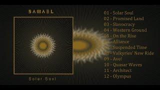 "S A M A E L - ""Solar Soul"" (FULL ALBUM)"