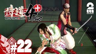 #22【ゲス道4】弟者の「侍道4plus」【2BRO.】