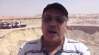 Suez Canal New: Hossam Halafawy announce support Egyptians in Germany for the new channel