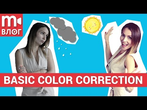 The Basics Of Color Correction In Video