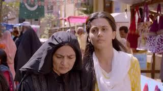 hindi-medium-2017