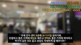 [ SB DIGITAL ] 중고 전자제품 실시간 매입 …