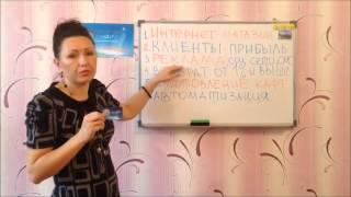 ДомДаРа   Продавай с умом!(, 2014-05-20T11:55:26.000Z)