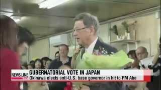 Okinawa elects anti-U.S. base governor; Japan′s economy slips into recession   일