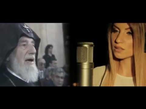 Iskuhi Hovhannisyan - Herosi Erkir (NEW 2016)