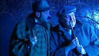 Городок 2002 Шерлок Холмс и собака баскервилей 2