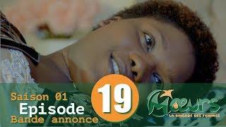 MOEURS, la Brigade des Femmes - saison 1 - épisode 19 : la bande annonce