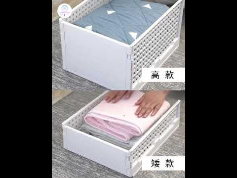 現貨!隔板收納置物架 衣櫃收納 衣服收納 抽屜式收納櫃 分層隔板 抽屜櫃 收納架 層架 摺疊式 高款【HNR952】