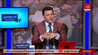محمود عبدالحليم يهاجم معتز مطر ويطلق عليه لقب