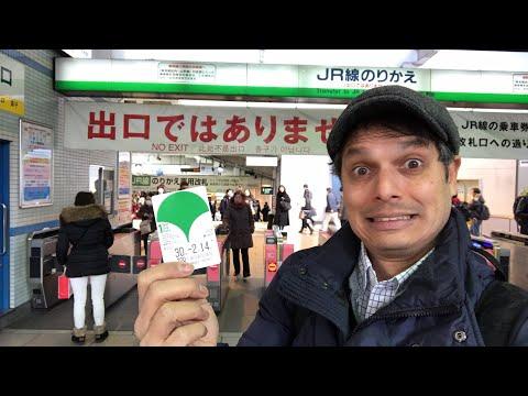 Shinagawa Station, the Great Escape | Tokyo Rail Adventure Guide