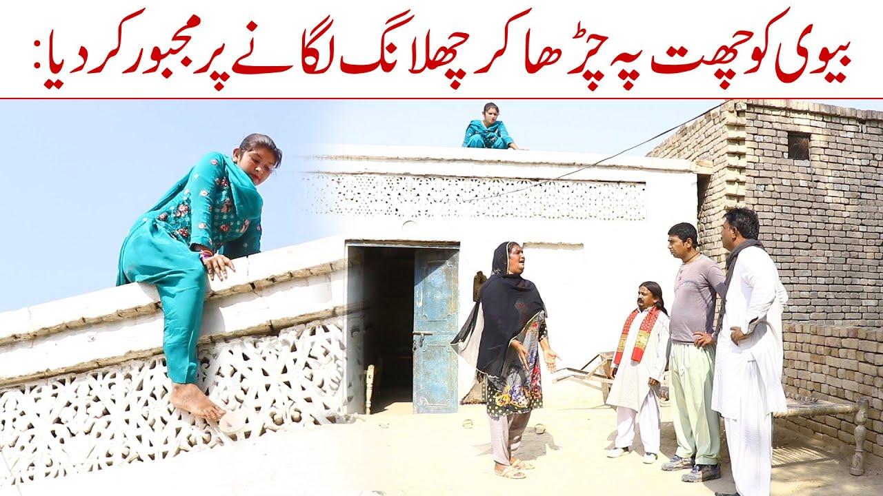 Download Khukashi//Ramzi Sughri Ghafar Thakar & Mai Sabiran New Funny Video By Rachnavi Tv