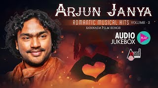 Arjun Janya Romantic Musical Hits Vol – 02 | New Kannada Selected Audio Jukebox 2018 | Kannada