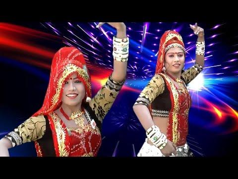 राजस्थानी DJ धमाका 2017 ॥ ब्यान बजे 8.30 बिन्दोली आजा ॥ Marwadi DJ Rajasthani Song 2017