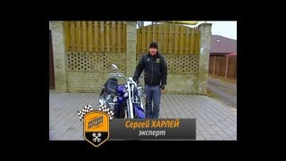 Обзор мотоцикла Honda NRX1800 Valkyrie Rune