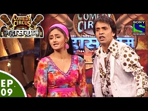 Download Comedy Circus Mahasangram - Episode 9 - Freestyle Special