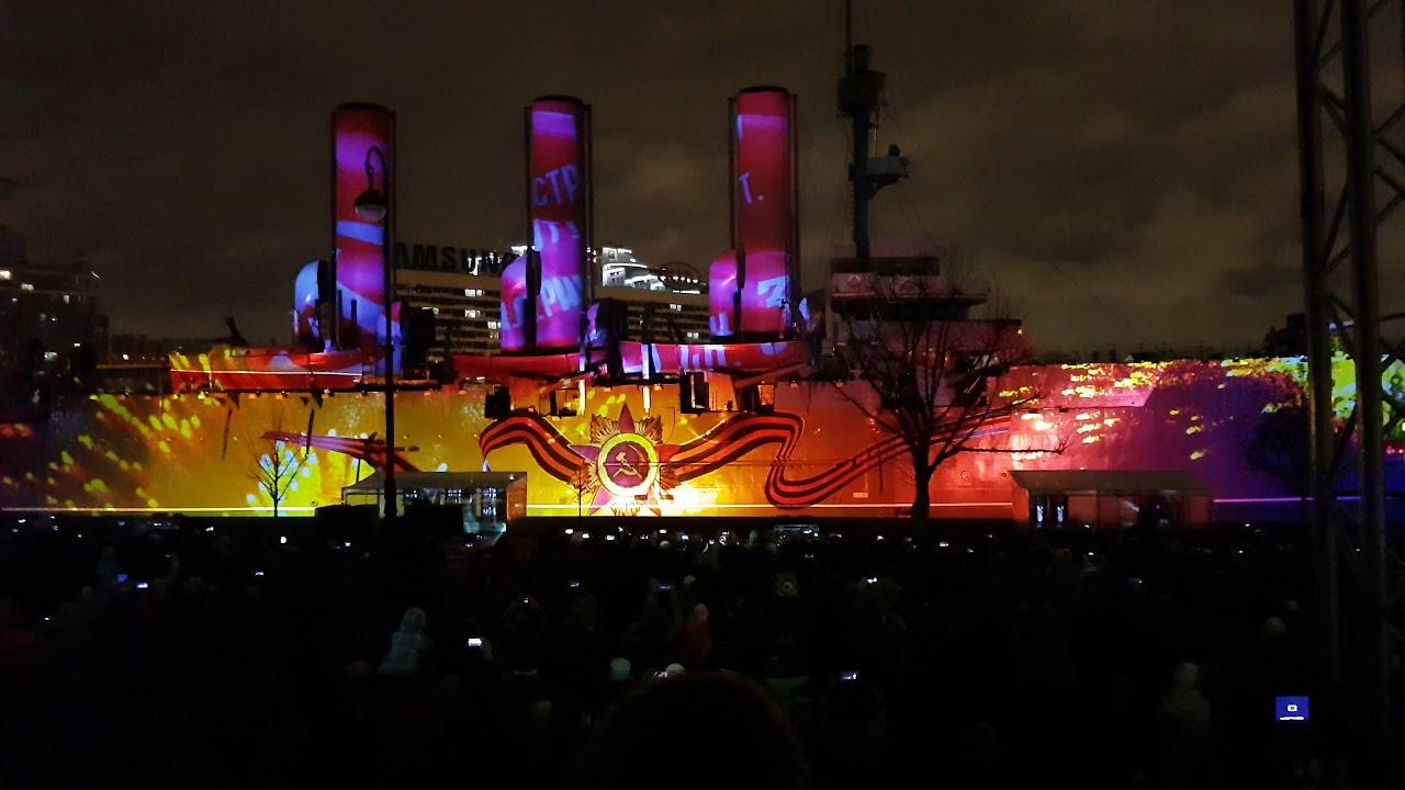 Фестиваль света в СПБ, посвященный 100-летию Великого Октября