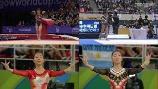 Asuka Teramoto Floor Exercise 2016 Comparison