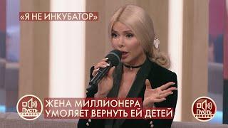 """""""Борисова, помолчи, сиди в своем ситцевом платьице!"""" - Алена Кравец повздорила с Даной Борисовой."""