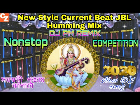saraswati-puja-special-nonstop-competition-dj-song-||-dj-pm-remix-||-competition-zone
