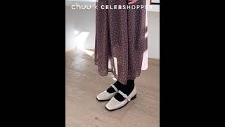 CHUU X CELEB SHOPPER 지연 룩북 - 스…